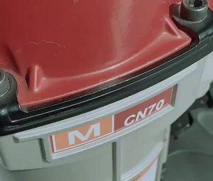 Rongpeng MCN70